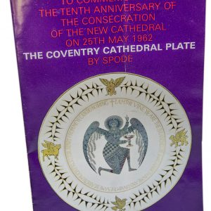 Coventry Spode plate